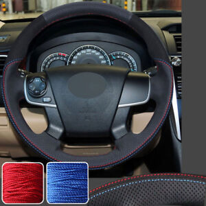 Black Suede Full Wrap Steering Wheel Cover For 4 spoke Toyota Camry 2012 13 14