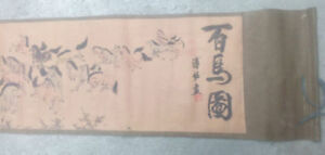 Exquisite Old Chinese Silk Paper Painting Scroll Of Hundred Hors