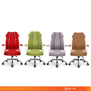 Ergonomic Home Office Executive Chair Gaming Chair jubilant