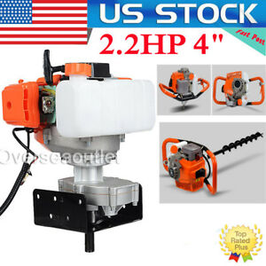 2 2hp 52cc Gas Powered Post Hole Digger With 4 Earth Auger Power Engine