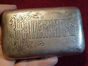 Na Pamyat Antique Marked 84 Silver Cigarette Case Imperial Russia Russian
