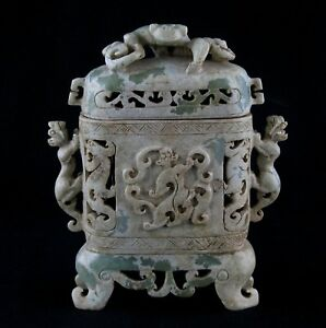Gorgeous Hand Carved Antique Jade Incense Burner