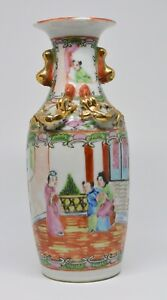 Antique Chinese Rose Medallion Vase 7 75 Inches Tall