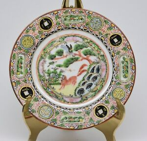 Antique Rose Medallion Chinese Export Porcelain Plate 6 Inches Wide