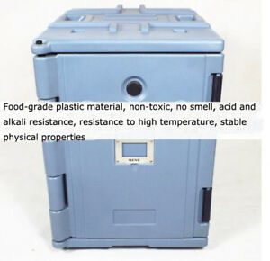 90l Outdoor Delivery Food Insulated Cabinet Without Tray 50 68 68cm High Quality