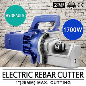Rc 25mm 1700w 1 8 Electric Hydraulic Rebar Cutter Protable Any Angle Ergonomic