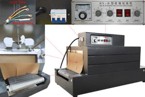 7000w 220v Material Handling Electric Shrink Packaging Machine 0 32 8 ft Speed
