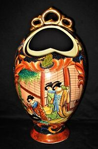 Satsuma Moon Basket Vase Complete With Figural Scenes Front And Back