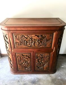 Antique Vintage Carved Asian Wood Pull Out Drop Leaf Bar Cabinet Buffet 50s