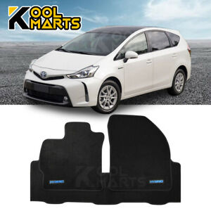 For 2012 2016 Toyota Prius V Hybrid Black Nylon Carpet Floor Mats Front Rear
