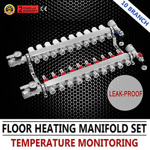 10 branch Radiant Floor Heating Stainless Steel Leak proof 1 2 Pex Manifold Set