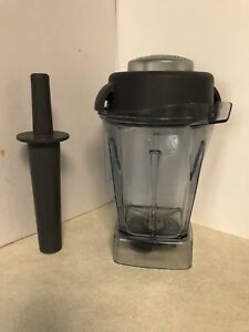Vitamix 56085 48oz Container And 15033 Short Tamper