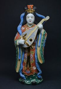 Vintage Japanese Benzaiten Seven Gods Of Luck Figurine 10 Inches
