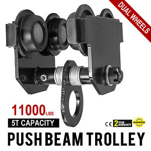 5t 11000lbs Push Beam Track Roller Trolley Solid Steel Overhead I beam Track