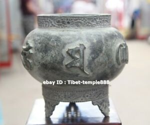 12 Cm Tibet Buddhism Pure Bronze Six Words Of Truth Round Incense Burners Censer