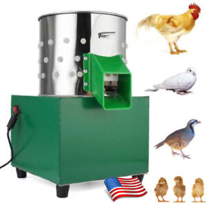Small Chicken Birds Depilator Dove Feather Plucking Machine Poultry Plucker 110v