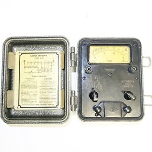 Vintage 1959 Year Ussr Ampere Voltage Meter m 360 In Metal Case