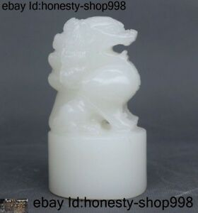Collect China White Jade Stone Hand Carved Animal Lion Foo Dog Statue Seal Stamp