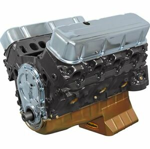Blueprint engine in stock ready to ship wv classic car parts and blueprint engines bp4969ct malvernweather Image collections