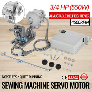 Sewing Machine Brushless Servo Motor 3 4hp 110v Pulley Adjustable 4500rpm