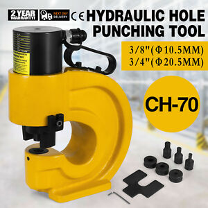 Hydraulic Hole Punching Tool Puncher 4 Dies Thickness Metal Copper L And H Style