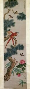 Chinese Qing Dy Female Artist Ma Quan Silk Painting Scroll