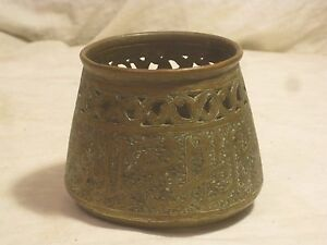 Old Arabic Middle Eastern Ornate Islamic Antique Bowl Etched Copper Script