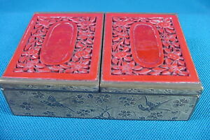 Vintage Chinese Red Cinnabar Florals On Carved Brass Double Box Marked China