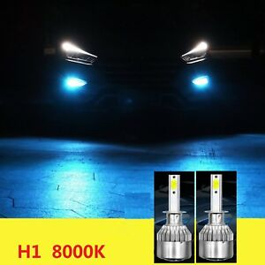 Pair Universal H1 Ice Blue Led Headlight High Low Beam 8000k Lamp Bulb Combo Kit