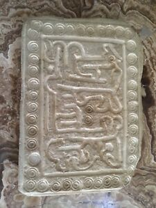 Islamic Celjuk Stone 14 15th Century Carved Stone W Calligraphy From Kuran