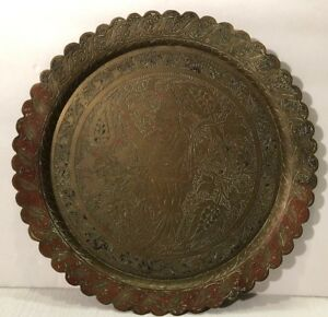 Brass Metal Art Decor 11 5 Antique Etched Tray Plate W Indian God Narasimha