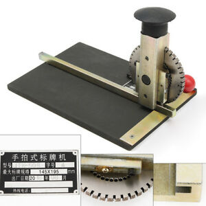 Stamping Embosser Embossing Manual Machine Metal Deboss Plate Dog Tag Printer