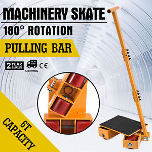 13000lbs Machinery Skate Machinery Mover Powder Coating Smooth Durable