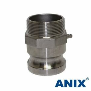 4 Inch Camlock Fitting Type F Male Adapter X Male Npt Stainless Steel