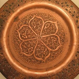 Vintage Moroccan Moorish Persian Indian Hand Hammered Brass Wall Plate Anglo Raj