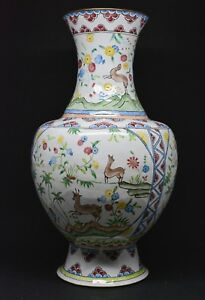 Vintage Chinese Enamel Vase 11 5 Inches Tall