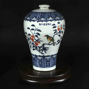 China Antique Ming Xuande Blue White Doucai Flower Bird Meiping Vase