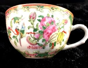 Antique Chinese Export Tea Cup Famille Rose Medallion Birds Gold Gilt Pre 1890