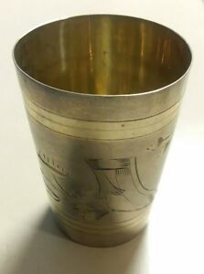 Antique Russian Silver Cup Circa 1908 Maker Nikolay Strulev