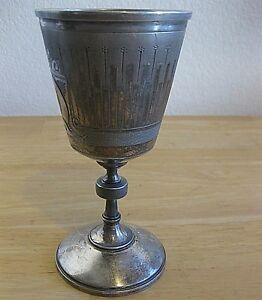 Reed Barton Goblet