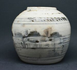 Antique Chinese Blue And White Ginger Jar Early 1800 S 4 5 Inches Tall
