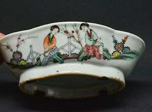 Antique Chinese Porcelain Calligraphy Dish 7 X 5 X 2 Inches