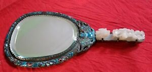 Antique Chinese White Jade Mounted Hand Mirror