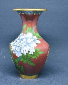 Vintage Chinese Cloisonne Vase 6 Inches Tall