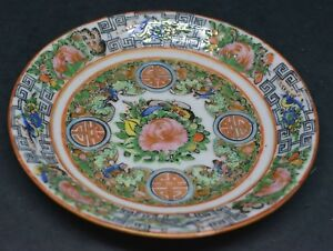 Antique Chinese Export Rose Medallion Plate 4 25 Inches Wide
