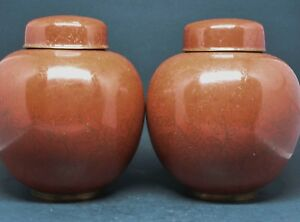 Antique Chinese Export Cloisonne Ginger Jars Pair Marked China 5 75 Inche