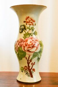Antique Chinese Export Republic Period Calligraphy Vase 15 Inches Tall