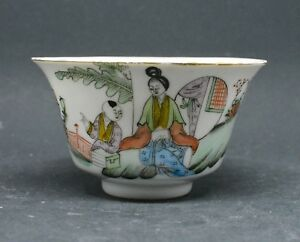 Antique Chinese Export Porcelain Tea Cup Calligraphy 2inches Tall