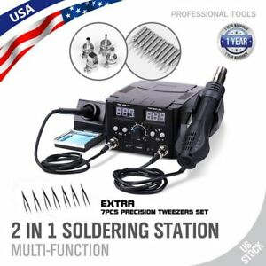 2 In1 Smd Hot Air Rework Station Soldering Iron 11 Tips 4 Nozzles 7 Tweezers Bt