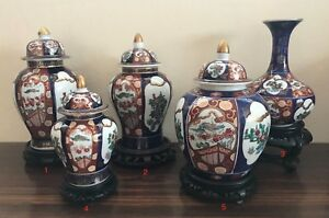 Lot Of Japanese Porcelain Gold Imari Handpainted Red Blue Jars And Vase